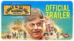 Sarkari Hi. Pra. Shaale Kasaragodu - Official Trailer