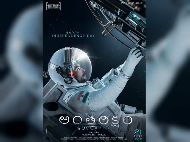 Varun Tej's first look from Sankalp Reddy's space film 'Antariksham' released