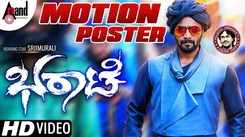Bharaate - Motion Poster