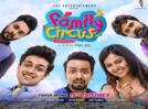 Film director Viral Rao unveils the official poster of 'Family Circus'