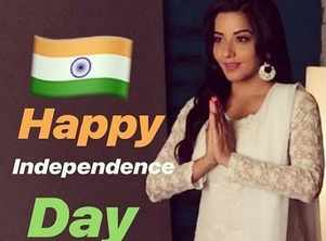 Picture: Bhojpuri actress Monalisa wishes her fans a Happy Independence Day