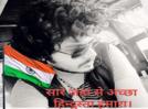 Patriotic wishes shared by popular Gujarati film celebrities