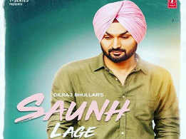 'Saunh Lage': Dilraj Bhullar's debut song is out