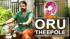 Aadu 2 | Song - Oru Thee Pole
