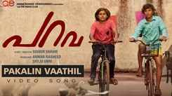 Parava | Song - Pakalin Vaathil