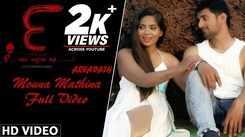 Arkavath   Song - Mouna Mathina