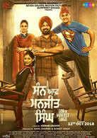 Son Of Manjeet Singh