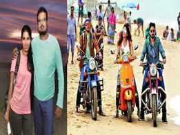 Kannada films gets a new scriptwriter with Life Jothe Ond Selfie