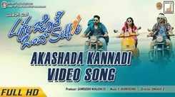 Life Jothe Ondu Selfie   Song - Akashada Kannadi