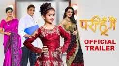 Pari Hoon Main - Official Trailer