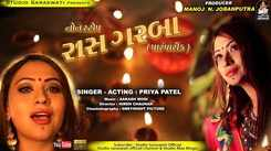 Latest Gujarati Song Non Stop Raas Garba Sung By Priya Patel