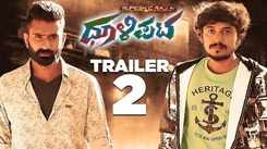 Dhoolipata - Official Trailer 2