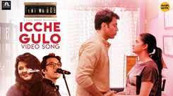 Flat No 609 | Song - Icche Gulo