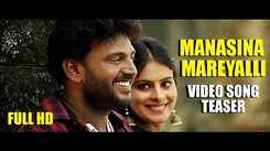 Kavi   Song Teaser - Manasina Mareyalli