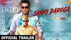 Sanki Daroga - Official Trailer