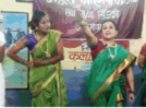 Mahila mandal celebrate anniversary with cultural program