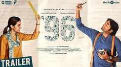 96 - Official Trailer