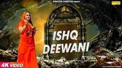 Latest Haryanvi Song Ishq Diwani Sung By Suresh Bhana