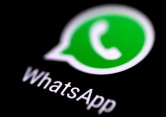 WhatsApp users, company has a message for you