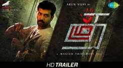 Thadam - Official Trailer