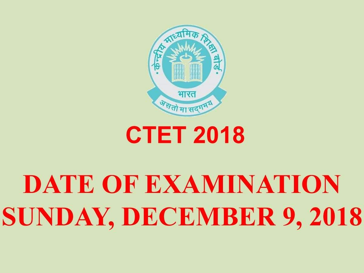 Ctet 2018 Exam Date Announced Ctet Nic In Check Details Here Times Of India