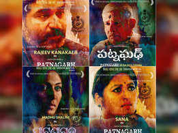 A bevvy of South Indian actors in Odia-Telugu bilingual 'Patnagarh'