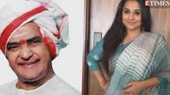 NTR biopic: Vidya Balan begins shooting at NTR's house in Hyderabad