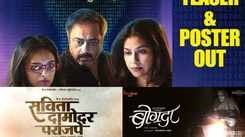 Do you know Marathi movies are invoking global interest too?