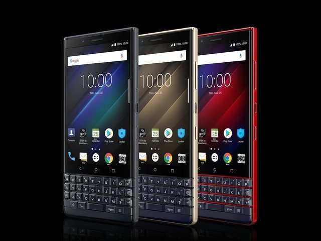 BlackBerry Key 2 LE with dual rear cameras, 4GB RAM launched at IFA 2018