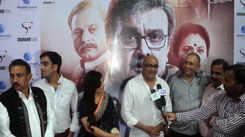 Siddharth Randeria and Dipika Chikhalia Topiwala attend premiere of Natsamrat