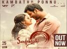 'Sandakozhi 2' unveils another song teaser