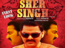 Amrapali Dubey and Pawan Singh to come together for 'Sher Singh'