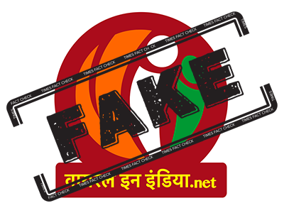 Fake alert: Beware of serial faker 'Viral in India'   India