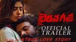 Bhairava Geetha - Official Trailer