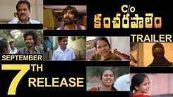 C/o Kancharapalem - Official Trailer