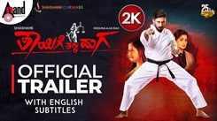 Thayige Thakka Maga - Official Trailer