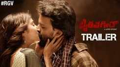 Bhairava Geetha Kannada - Official Trailer