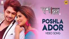 Drishyantar | Song - Poshla Ador