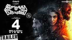 Imaikkaa Nodigal - Official Trailer