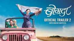 Bogda - Official Trailer