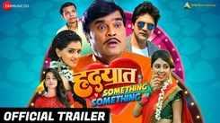 Hrudayat Something Something - Official Trailer