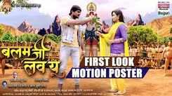 Balam Ji I Love You - Motion Poster