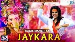 Latest Gujarati Song Jaykara Sung By Kajal Maheriya