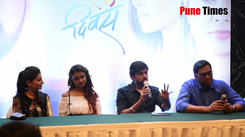 Shashank Ketkar explain why they have unique name for their movie.