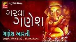 Latest Ganpati Song Garva Ganesh Sung By Arvin Barot And Bhavna Rana