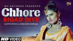 Haryanvi Song Chhore Bigad Diye Sung By Ranvir Kundu & Ruchika Jangid