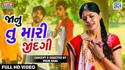 Gujarati Song Janu Tu Mari Zindagi Sung By Sanjay Shersiya