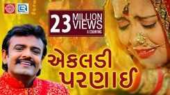 Gujarati Song Ekaldi Parnai Sung By Rakesh Barot