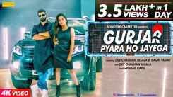 Latest Haryanvi Song Gujjar Pyara Ho Jaga Sung By Parag Kapil