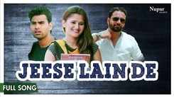 Latest Haryanvi Song Jeese Lain De Sung By Raj Mawer